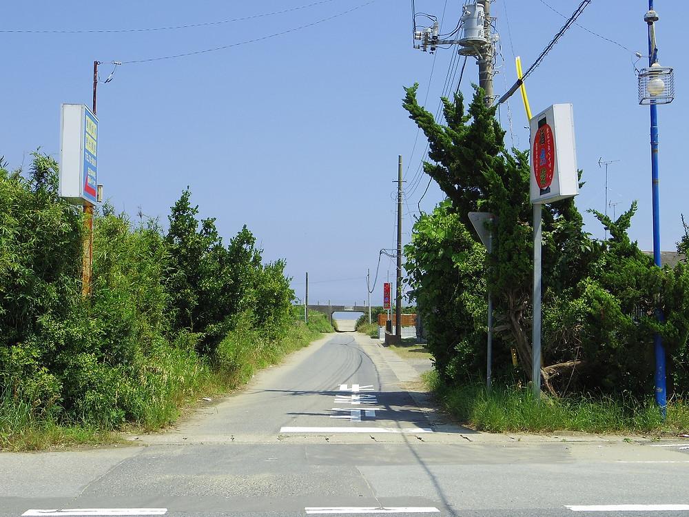 パスタ&カフェ ヨヨから九十九里浜への道