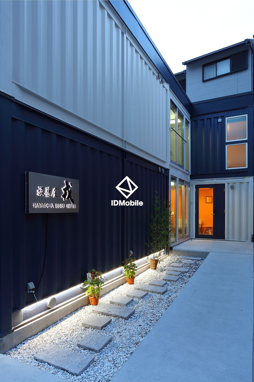 IDMobileホテルタイプの大阪ゲストハウスのエントランス