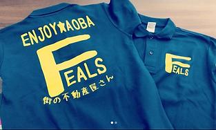 FEALS青葉台スタッフシャツ.png