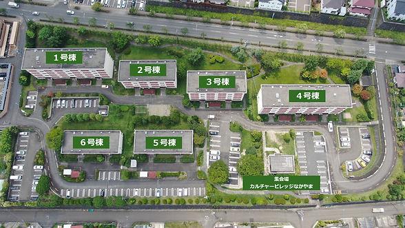 仙台中山団地配置図