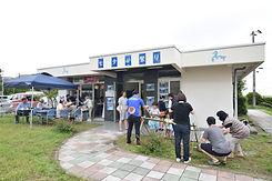 2018.7月_仙台中山団地七夕祭り.jpg