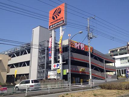 東戸塚立体駐車場.jpg