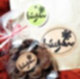 カフェビシュエのクッキー