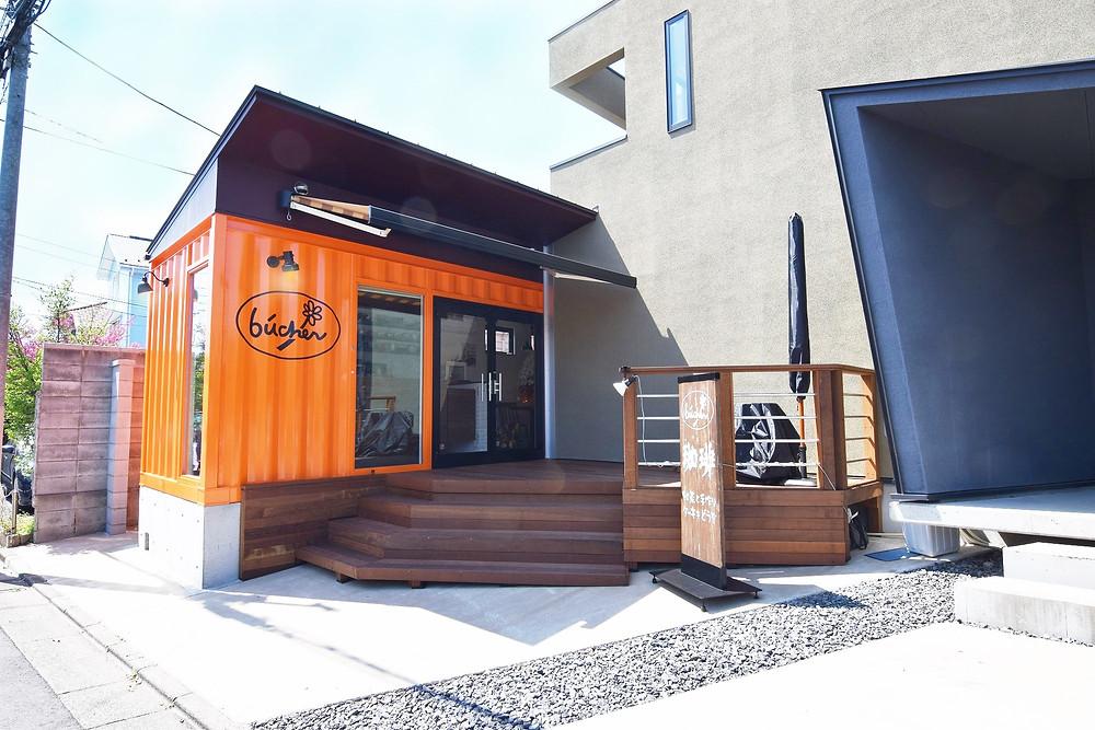 杉並区善福寺カフェ オレンジコンテナ モンブラン