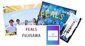 フィールズ藤沢店スタッフ/Instagram/feals_fujisawa.jpg