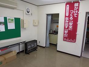 中山団地集会場リノベーション前.JPG
