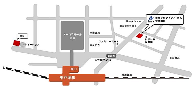 IDMアクセス地図.png