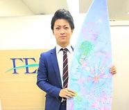 町田貴大/フィールズ藤沢店スタッフ.jpg