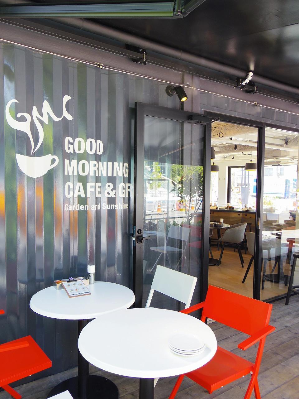 IDMobile グッドモーニングカフェ虎ノ門 都内のコンテナハウス