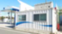 水素ステーション三菱化工機MKK川崎IDMobile.jpg