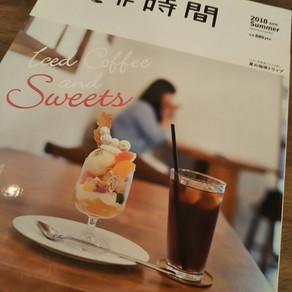 杉並コンテナカフェが雑誌に掲載されています!