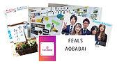 フィールズ青葉台店/Instagram/feals_aobadai.jpg