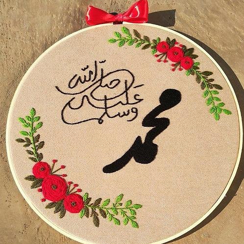 Sakar Handmade