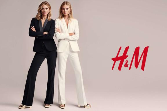 Shop H&M