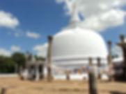 Lankarama_Dagaba_in_Anuradhapura.jpeg