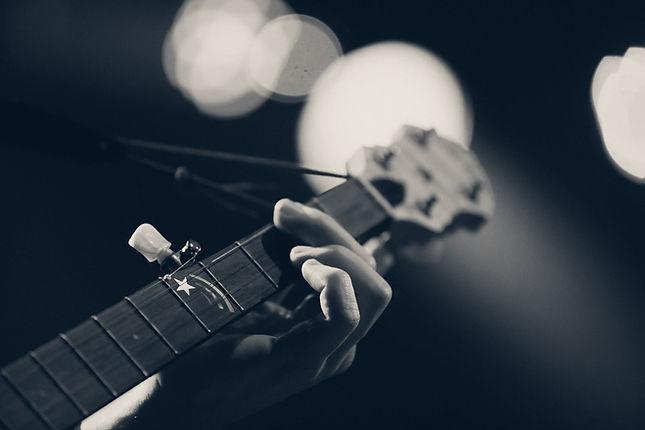 멋진 기타