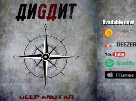 Banda AnganT disponibiliza EP nas plataformas digitais