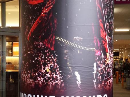 KYOSUKE HIMURO KING SWING EXHIBITION2020に行ってきました。
