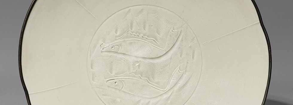 Ding-Yao Bowl with Incised Fish Design