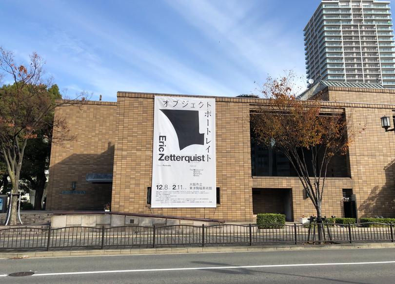 Museum of Oriental Ceramics, Osaka 2018