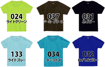 103-CBTカラー2.png