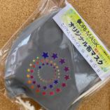 201108_11.jpg