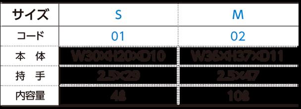 780-TWTサイズ.png