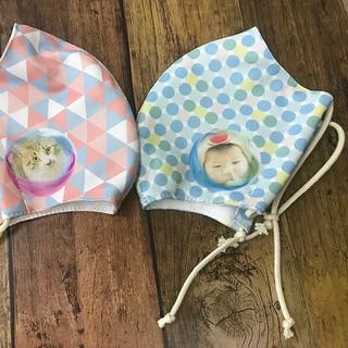 マスク全体プリント赤ちゃんペット