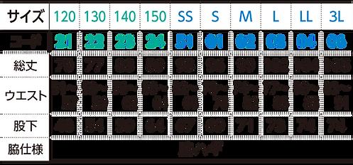 343-ASPサイズ.png