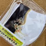 201108_3.jpg