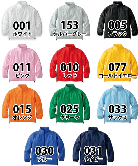 049-FCカラー1.png