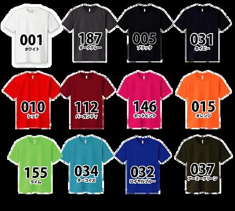 337-AVTカラー1.png