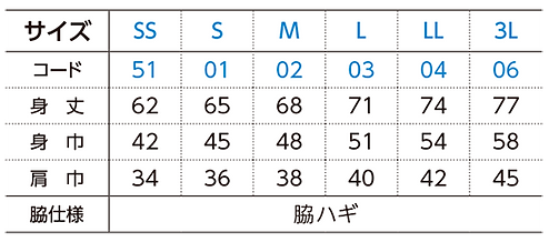 353-AINサイズ.png