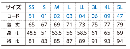 235-LSCサイズ.png