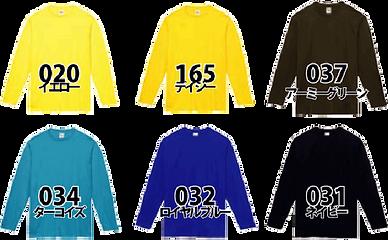 102-CVLカラー2.png