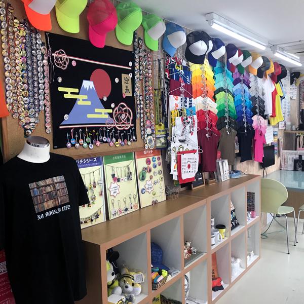 Showroom01.png