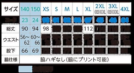 186-NSPサイズ.png