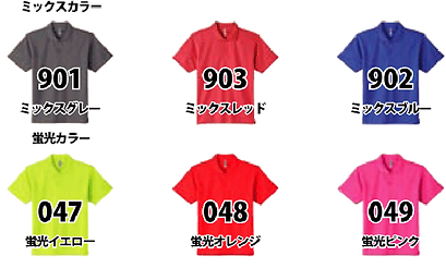 302-ADPカラー3.png