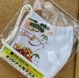 オリマスク写真_201108_9.jpg
