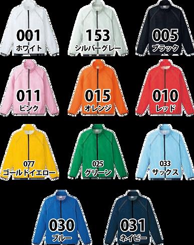 061-RSJカラー1.png