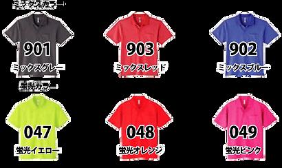 330-AVPカラー3.png