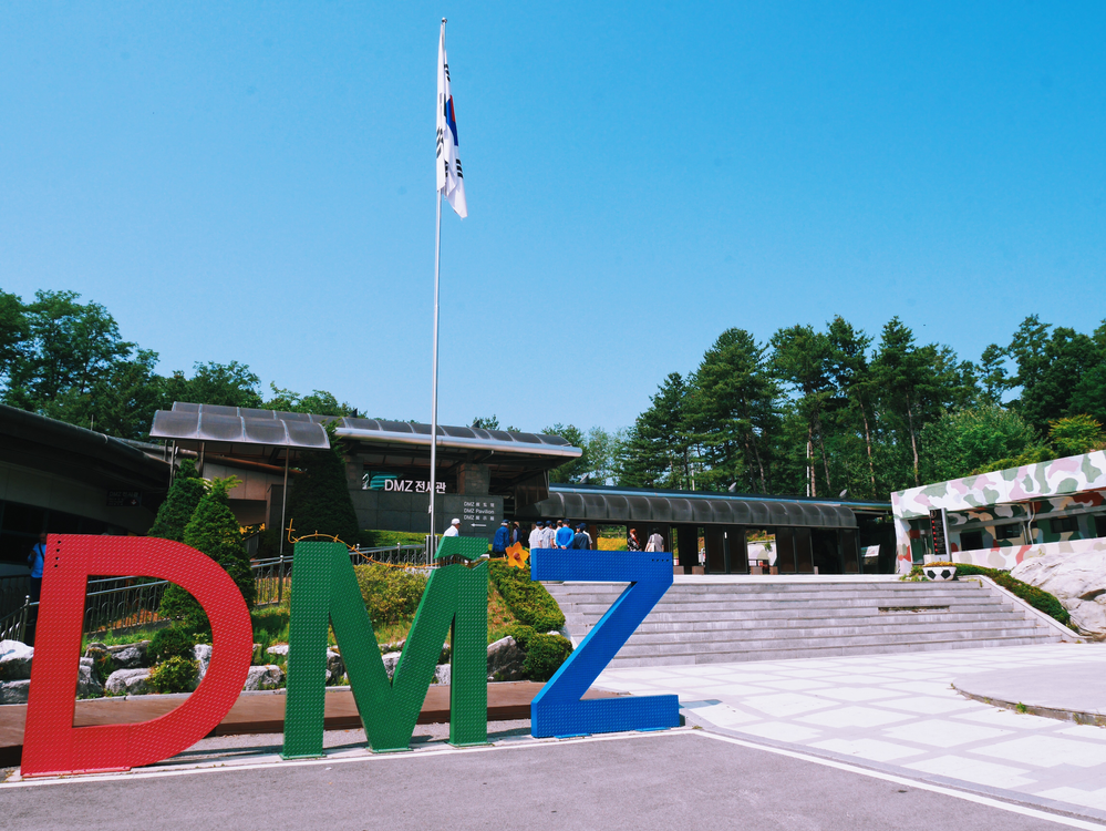 DMZ Tour with KoreaTravelEasy (English Site): The World's most dangerous border 한반도 비무장지대
