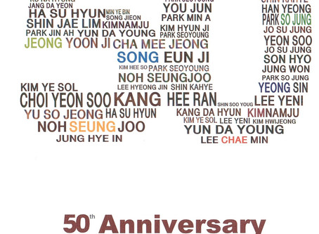 Duksung Women's Univ. Alumni Association 50 years Anniversary Show at Insa Gallery in Seoul, Korea