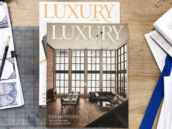 Featured on Luxury Magazine July 2021
