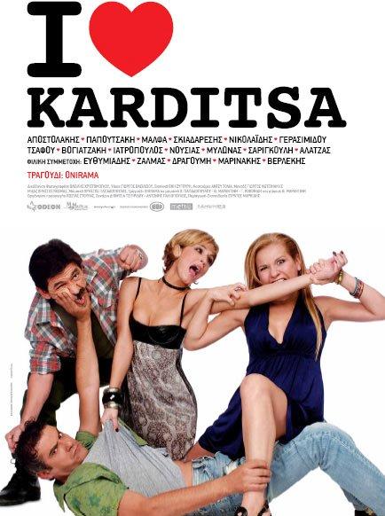 """I Love Karditsa"""
