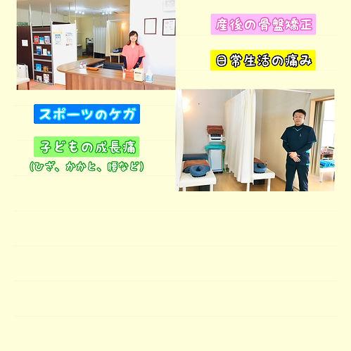 ホームページ表紙②.JPG