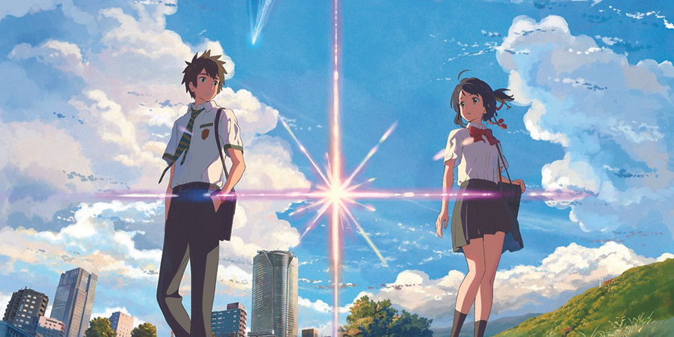 YOUR NAME -ANIME FEATURE FILM