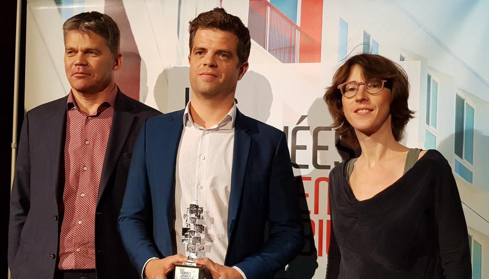 Trophée de l'AMÉNAGEMENT EXTÉRIEUR ET PAYSAGISME