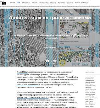 archi.ru_1.JPG