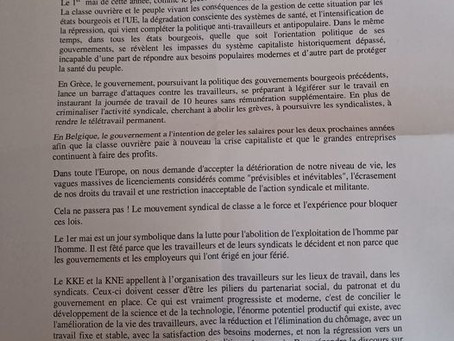 Déclaration du KKE Belgio à l'occasion du 1er mai